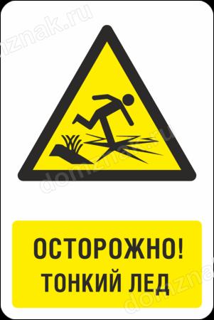 http://www.domznak.ru/1107/znak1107-b.png
