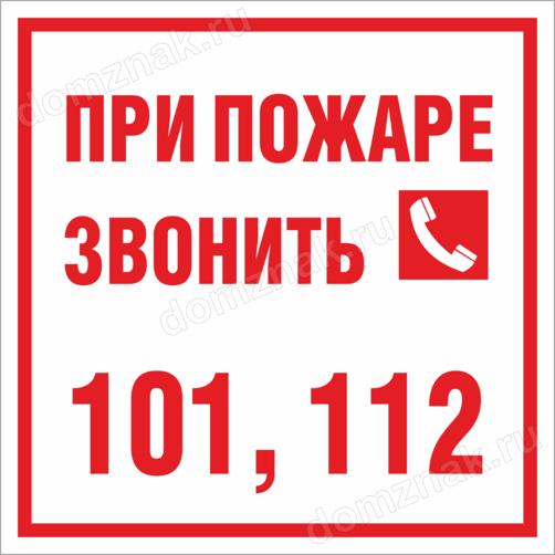 http://www.domznak.ru/1877/tablichka1877-b.png