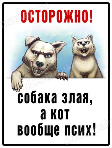 http://www.domznak.ru/1903/tablichka1903-b.png