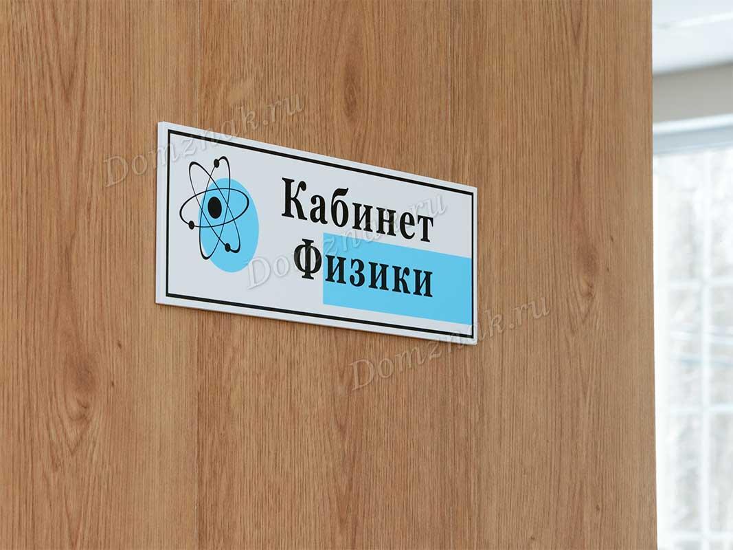 Двери в школу картинки с надписями, днем