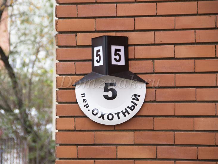 Номерок дома своими руками 63