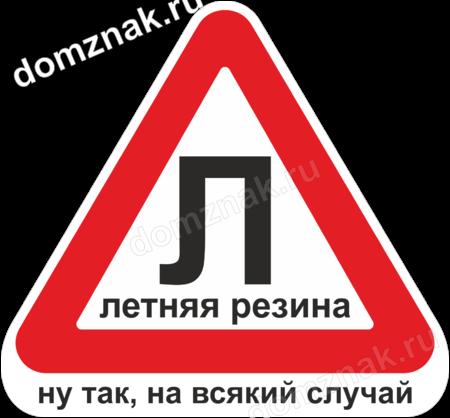 naklejka2203-b.png