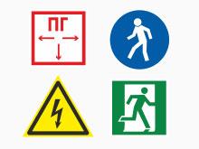 Знаки, таблички, наклейки безопасности